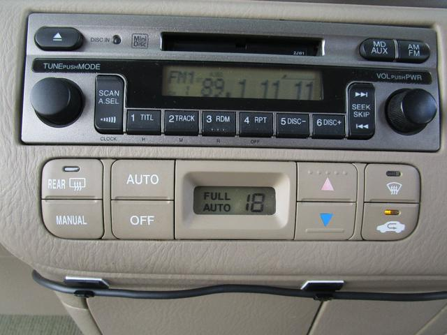 「ホンダ」「ステップワゴン」「ミニバン・ワンボックス」「長野県」の中古車20