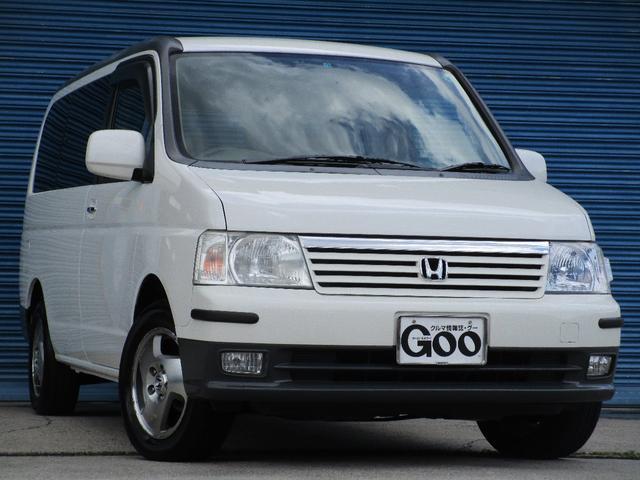 「ホンダ」「ステップワゴン」「ミニバン・ワンボックス」「長野県」の中古車28
