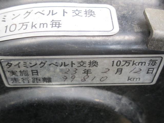 「スバル」「レガシィB4」「セダン」「長野県」の中古車21