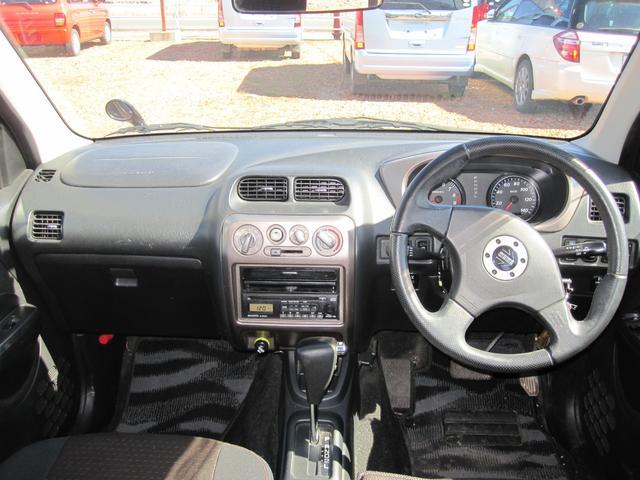 カスタムL 4WD(16枚目)
