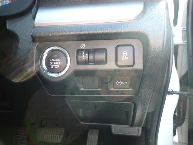 2.0iアイサイト 4WD(17枚目)