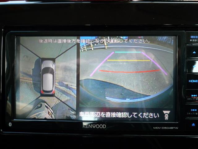 ベースグレード セーフティサポート 全方位モニターカメラパッケージ(16枚目)