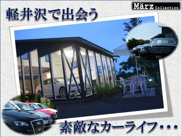 「メルセデスベンツ」「Mクラス」「SUV・クロカン」「長野県」の中古車21