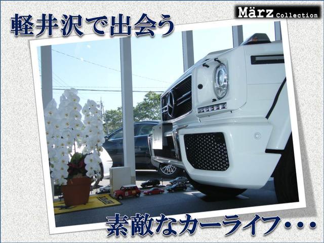 「メルセデスベンツ」「Mクラス」「ミニバン・ワンボックス」「長野県」の中古車24