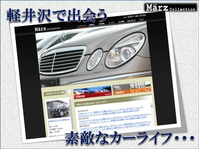 「メルセデスベンツ」「Mクラス」「ミニバン・ワンボックス」「長野県」の中古車26