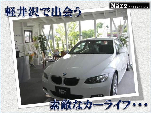 「その他」「メルセデスAMG」「セダン」「長野県」の中古車22