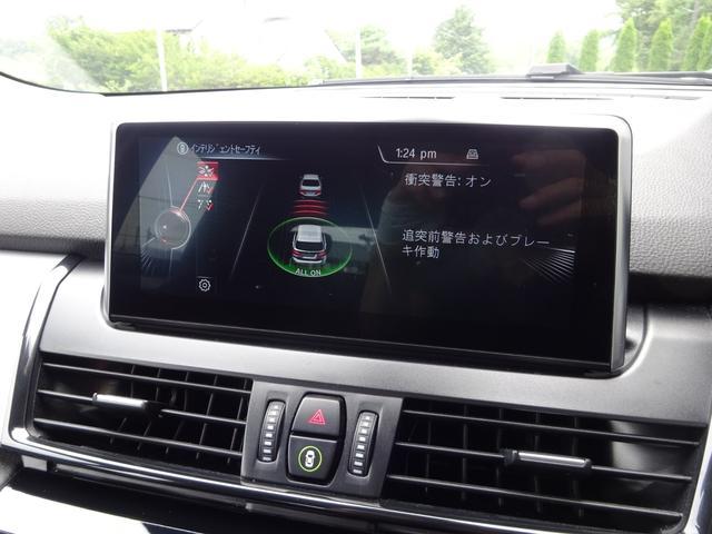 「BMW」「BMW」「コンパクトカー」「長野県」の中古車11