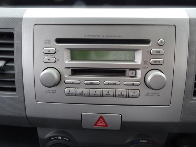 RR-DIターボ HIDヘッドライト 純正CDMD(10枚目)