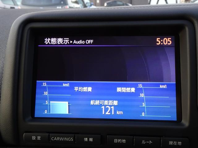 ベースグレード V6ツインターボ 4WD 純正HDDナビ(10枚目)