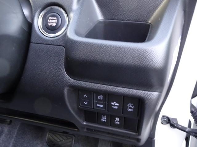 ハイブリッドT ターボ ヘッドアップディスプレイ ワンオーナー 禁煙車 レーダーブレーキサポート シートヒーター アイドリングストップ(19枚目)