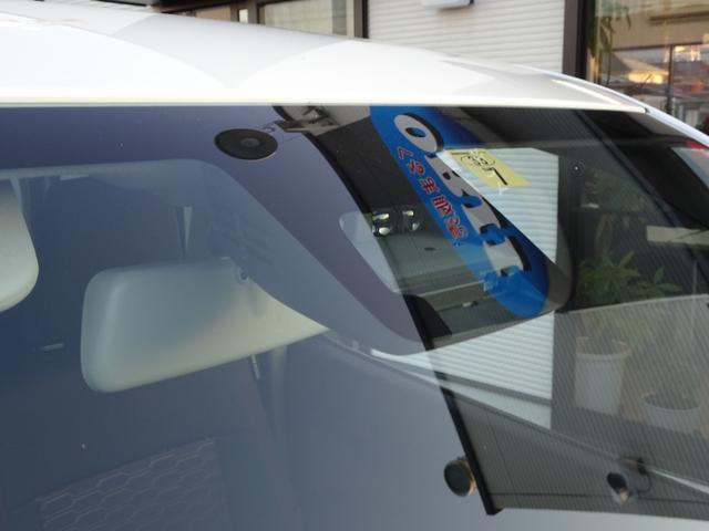 ハイブリッドT ターボ ヘッドアップディスプレイ ワンオーナー 禁煙車 レーダーブレーキサポート シートヒーター アイドリングストップ(22枚目)