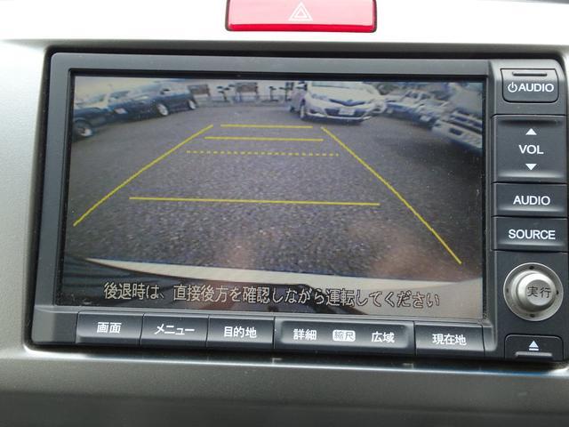 ジャストセレクション 純正ナビ 両側電動スライドドア(10枚目)