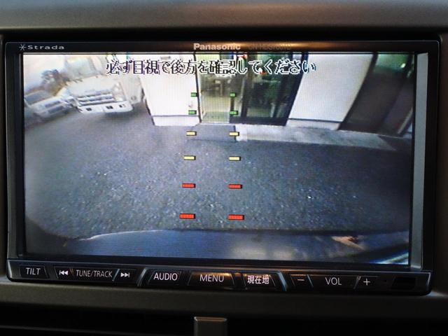 2.0X 4WD ナビ TV バックカメラ ETC車載器 ワンオーナー 禁煙車 シートヒーター(10枚目)