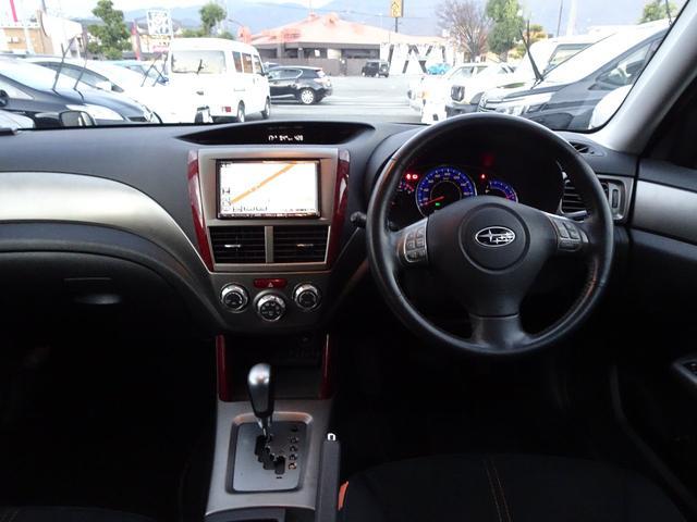 2.0X 4WD ナビ TV バックカメラ ETC車載器 ワンオーナー 禁煙車 シートヒーター(15枚目)
