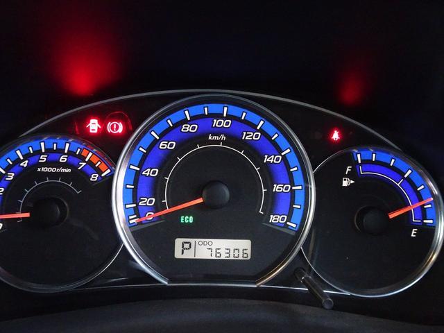2.0X 4WD ナビ TV バックカメラ ETC車載器 ワンオーナー 禁煙車 シートヒーター(30枚目)