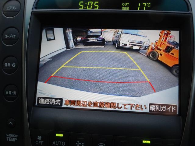 GS430 本革シート シートヒーター HDDナビ 禁煙車(10枚目)