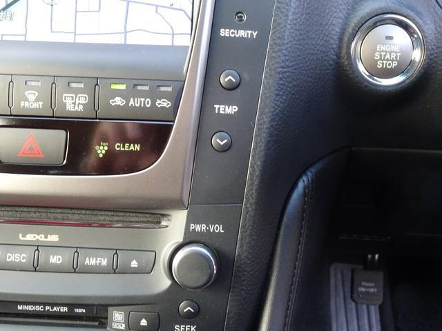 GS430 本革シート シートヒーター HDDナビ 禁煙車(12枚目)