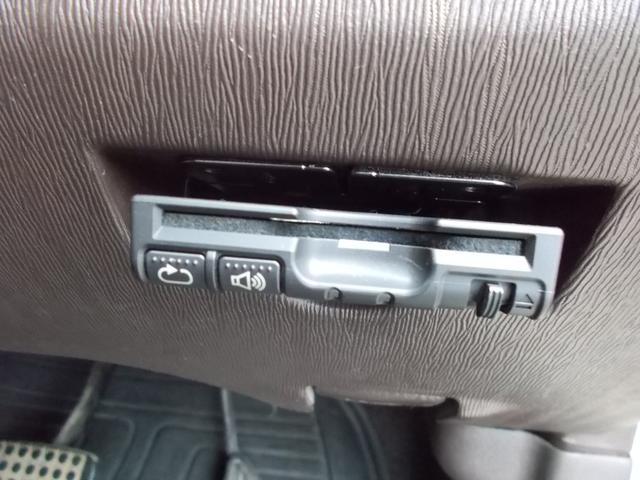 プラスハナ アプリコットコレクション 4WD ETC(13枚目)