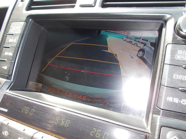 「トヨタ」「クラウン」「セダン」「長野県」の中古車18