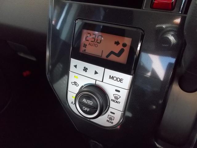 「トヨタ」「タンク」「ミニバン・ワンボックス」「長野県」の中古車17