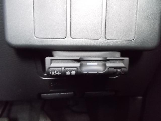 「トヨタ」「タンク」「ミニバン・ワンボックス」「長野県」の中古車21