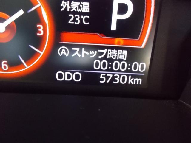 「トヨタ」「タンク」「ミニバン・ワンボックス」「長野県」の中古車26