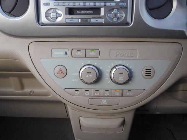 150i 4WD(15枚目)