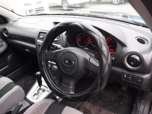 1.5i-S 4WD(13枚目)
