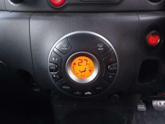 15X Vセレクション 2WD ナビ TV ETC 16AW(17枚目)