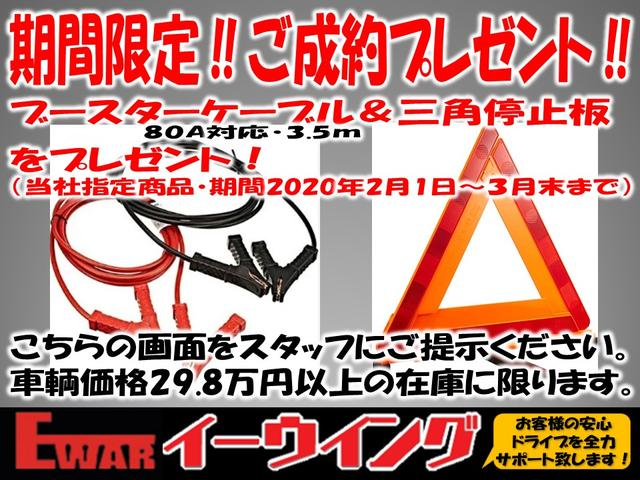 Z キーレス 4WD 衝突安全ボディ(2枚目)