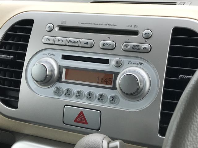 スマートキー CD バックセンサー 電動格納式ドアミラー(27枚目)