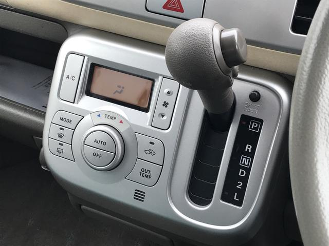 スマートキー CD バックセンサー 電動格納式ドアミラー(28枚目)
