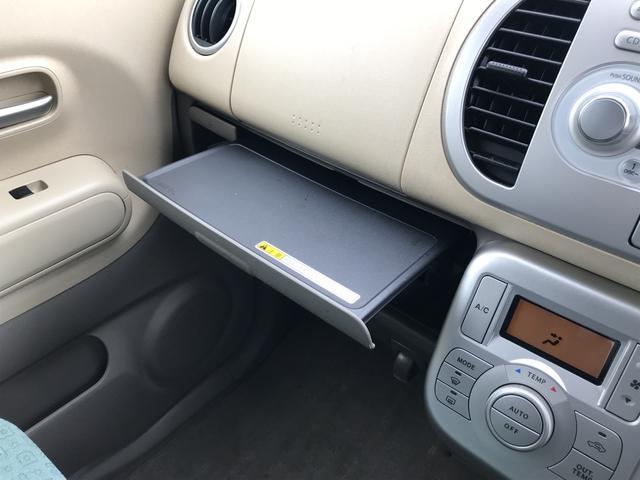 スマートキー CD バックセンサー 電動格納式ドアミラー(32枚目)