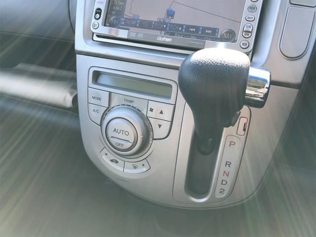 F 4WD HDDナビ キーレスエントリー DVD再生(26枚目)