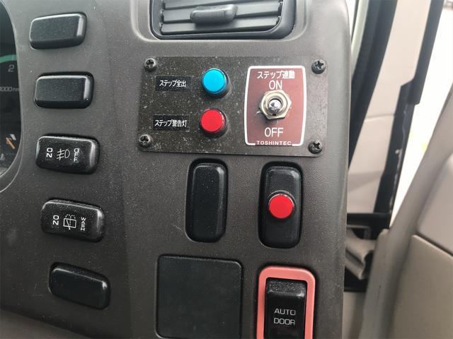 オートドア ステップ連動 バックカメラ オートAC 5速MT(8枚目)