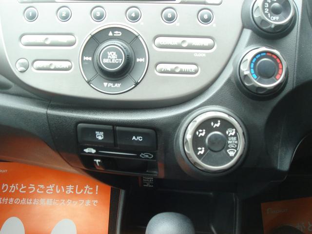 G Fパッケージ CVT キーレス CD 電動格納ドアミラー(14枚目)