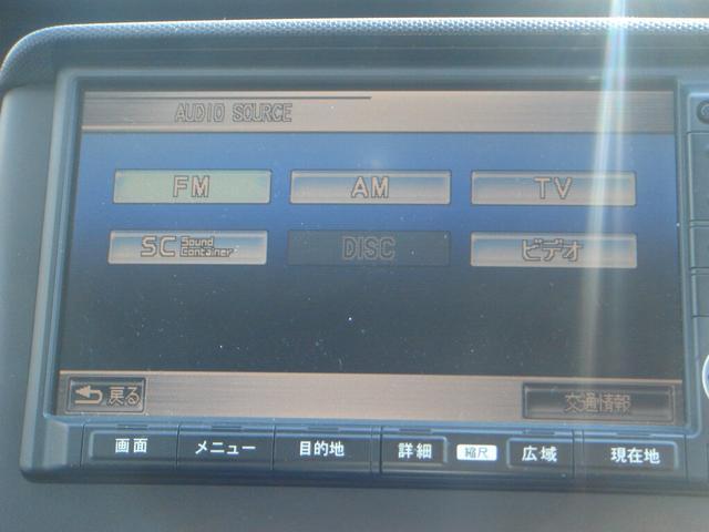G L HDDナビパッケージ バックカメラ 4WD パワスラ(11枚目)