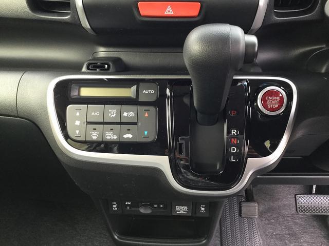 ホンダ N BOX G SSパッケージ 4WD 届出済未使用車 バックカメラ