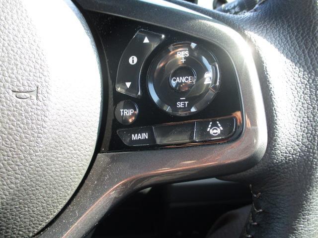 L・ターボホンダセンシング 4WD 禁煙車 バックカメラ ETC クルーズコントロール クリアランスソナー オートライト LEDヘッドライト オートマチックハイビーム シートヒーター(9枚目)