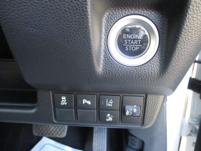 L・ターボホンダセンシング 4WD ワンオーナー 禁煙車 クルーズコントロール レーンアシスト クリアランスソナー バックカメラ ETC オートライト LEDヘッドライト オートマチックハイビーム(8枚目)