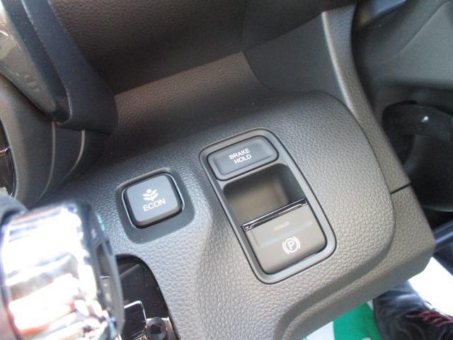 L・ターボホンダセンシング 4WD ワンオーナー 禁煙車 クルーズコントロール レーンアシスト クリアランスソナー バックカメラ ETC オートライト LEDヘッドライト オートマチックハイビーム(15枚目)