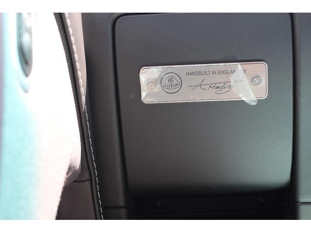 「ロータス」「エキシージ」「クーペ」「山梨県」の中古車40