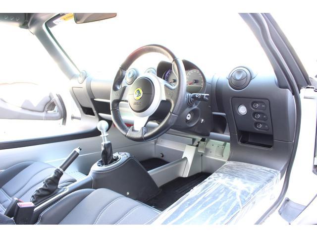「ロータス」「エリーゼ」「オープンカー」「山梨県」の中古車40