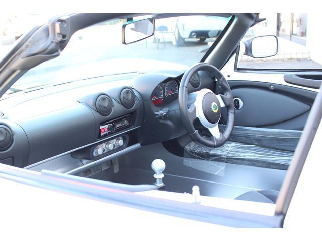 「ロータス」「エリーゼ」「オープンカー」「山梨県」の中古車73