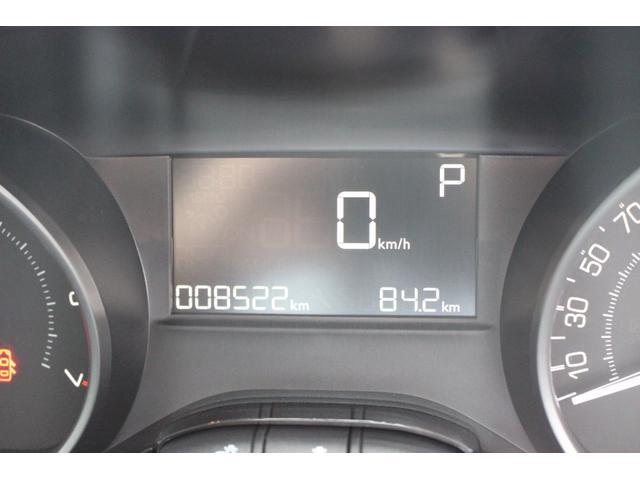 「プジョー」「プジョー 208」「コンパクトカー」「山梨県」の中古車14