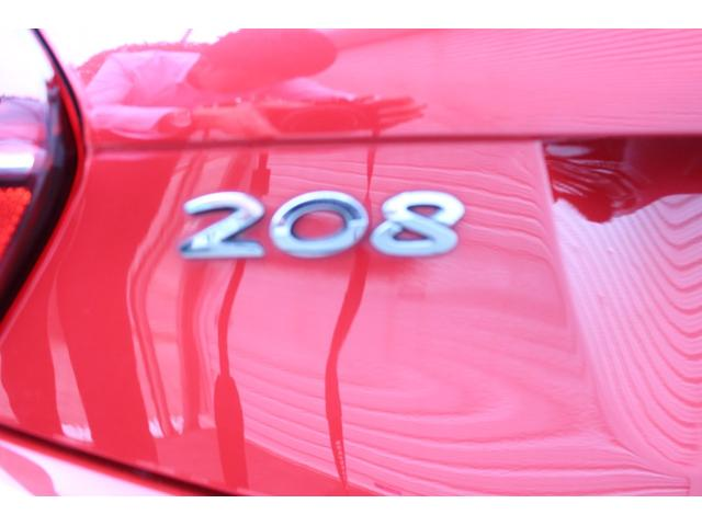 「プジョー」「プジョー 208」「コンパクトカー」「山梨県」の中古車62