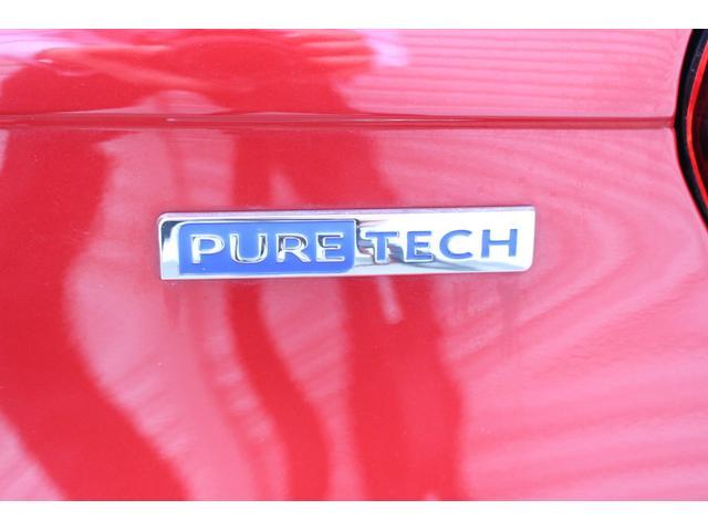 「プジョー」「プジョー 208」「コンパクトカー」「山梨県」の中古車64