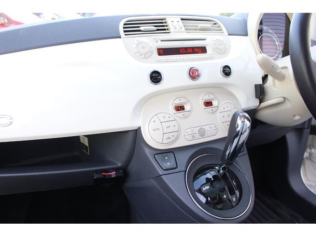 「フィアット」「フィアット 500」「コンパクトカー」「山梨県」の中古車10