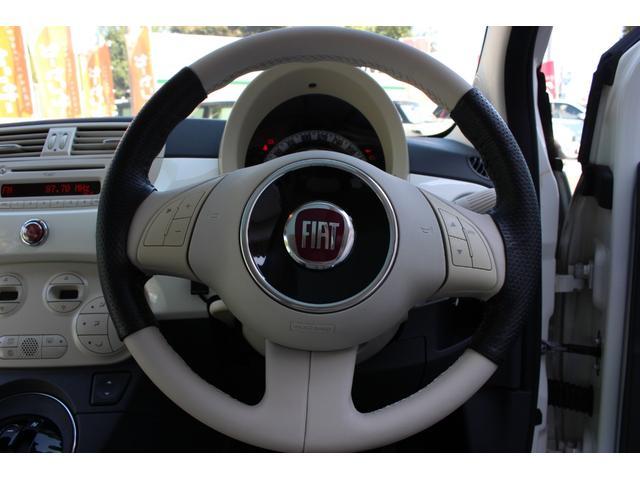 「フィアット」「フィアット 500」「コンパクトカー」「山梨県」の中古車13