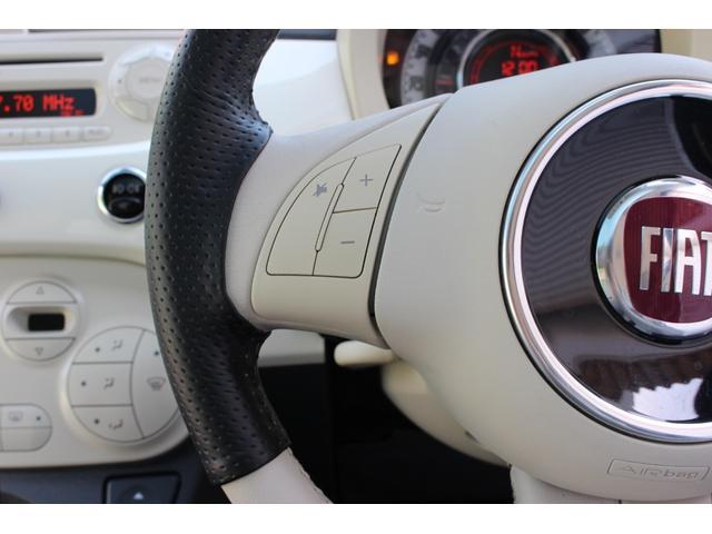 「フィアット」「フィアット 500」「コンパクトカー」「山梨県」の中古車24